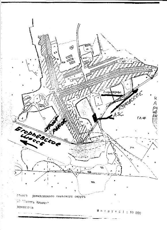 План АЗС-2